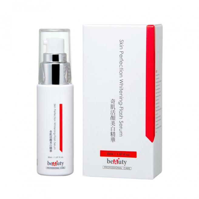【Beautyplus】Skin Perfection Whitening-Flash Serum