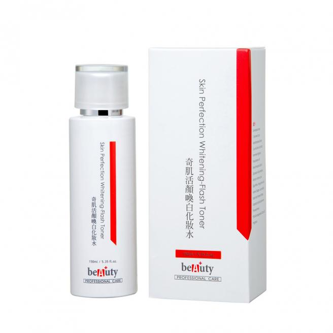 【Beautyplus】Skin Perfection Whitening-Flash Toner