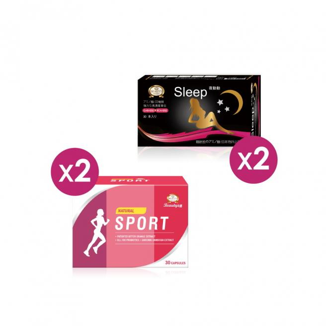 【Beauty Shop】Sport Slim (capsule/food)X2 +Sport Nighttime Slim (capsule/food)X2