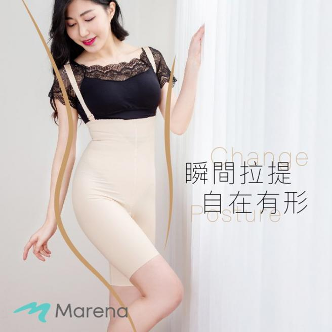 【Marena】Full Thigh Shaper Short Length-beige