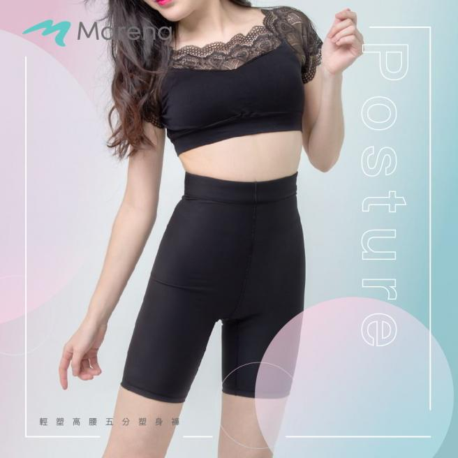 【Marena】High-Waist Compression Leggings Full Thigh-black