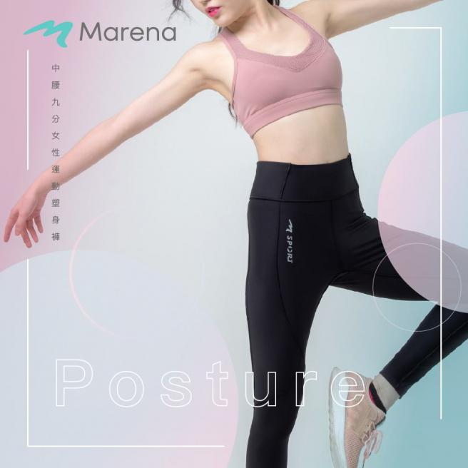 【Marena】Core Natural Waist Legging, Long Inseam