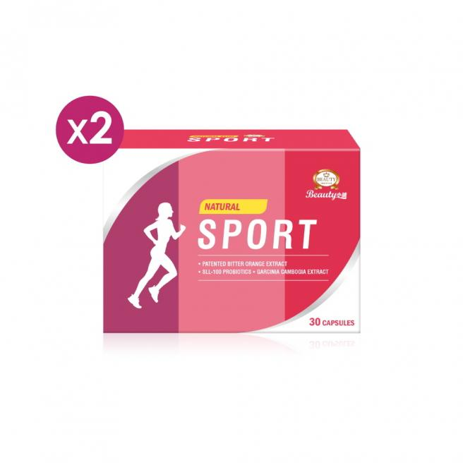 【Beauty SHOP】Sport Slim - UK & FR Limited x2