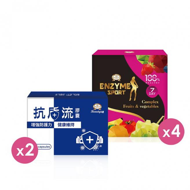【Health guardian】Immune System Support X2 +SPORT Enzyme X4