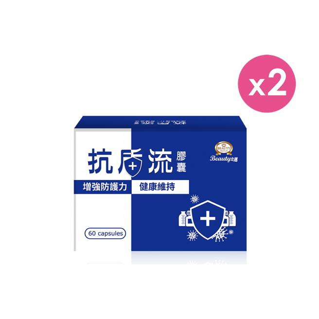 【Beauty Shop】Immune System Support Capsules X2