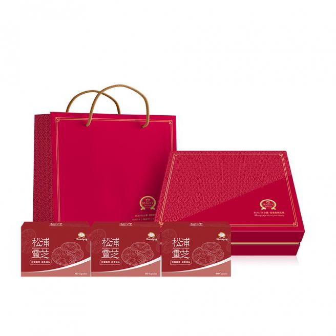 【Beauty Shop】Matsuura Ganoderma Capsule  Gift box