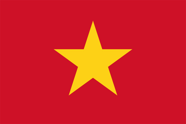 Ho Chi Minh City of Vietnam