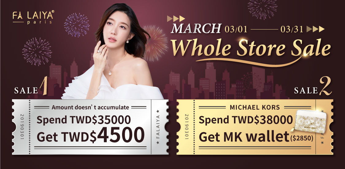 March-whole-store-sale-2.jpg