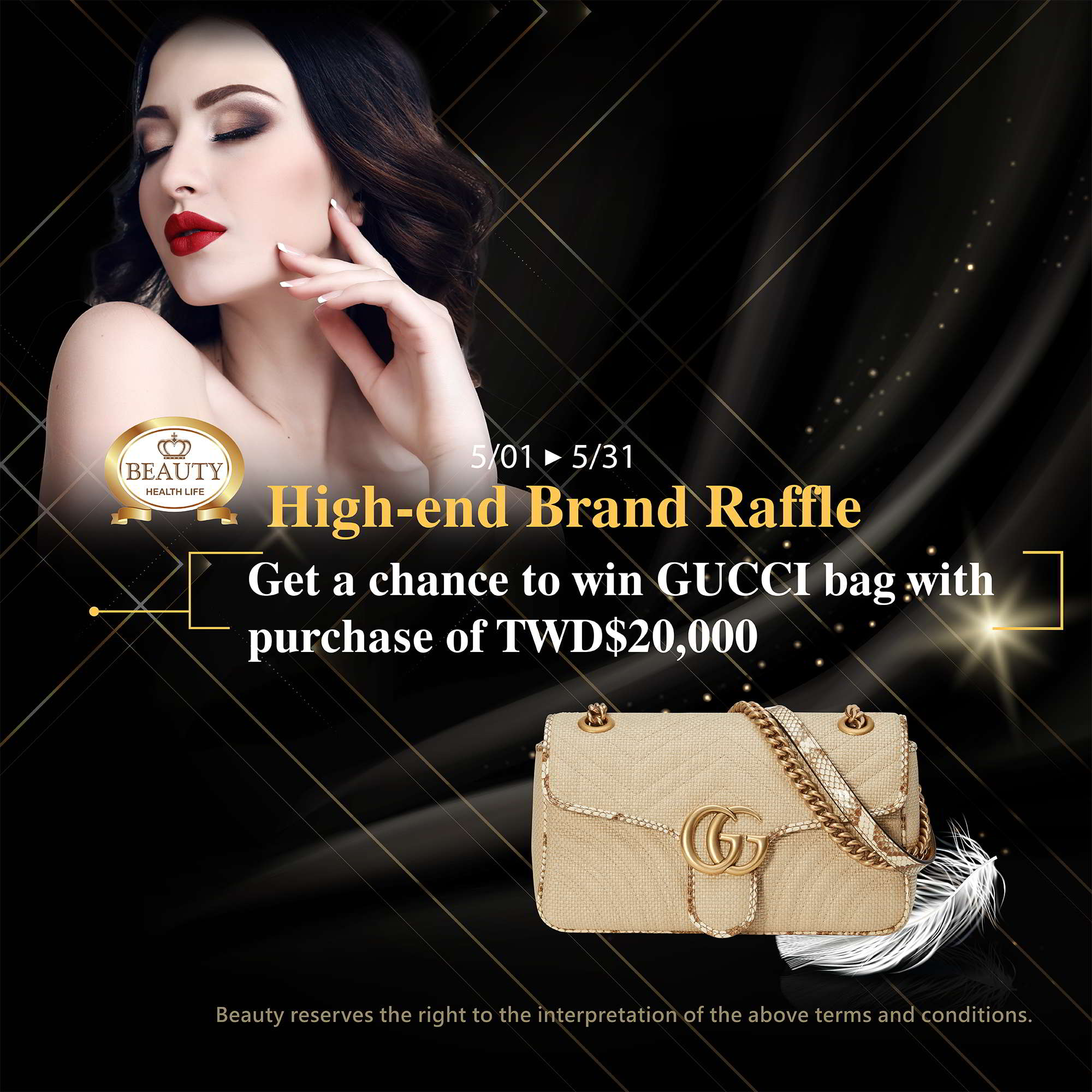 High-end Brand Raffle EDM.jpg