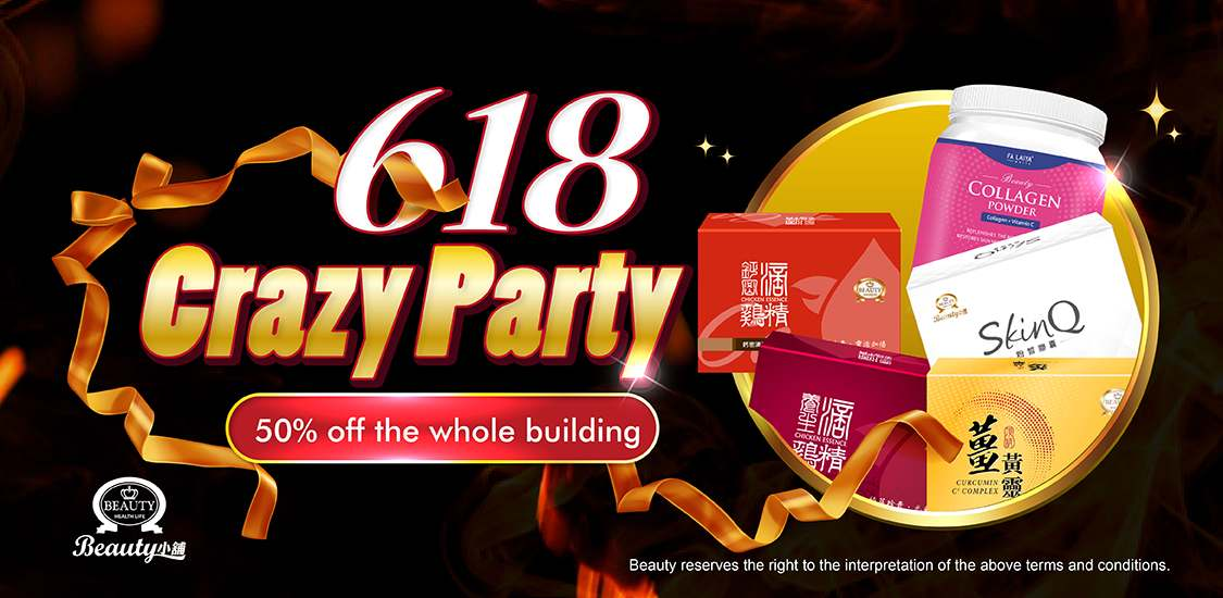 618crazy party-2.jpg